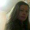 Наталия, 41, Білгород-Дністровський