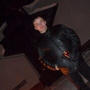 Григорий Федоровский, 32, г.Северодвинск