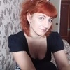 Елена, 41, г.Смоленск