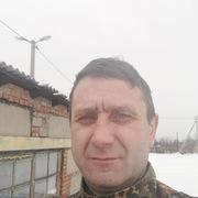 Дмитрий 40 Гуково