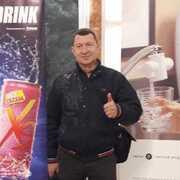 Сергей 50 лет (Рыбы) хочет познакомиться в Павлодаре