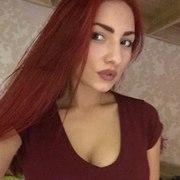 Софья, 26, г.Тюмень