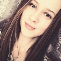 Мария, 25 лет, Близнецы, Ярославль