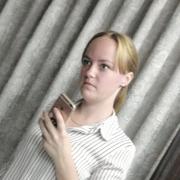 Оксана, 24, г.Белореченск
