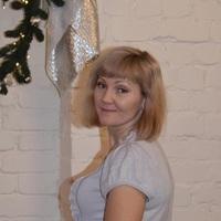 Ольга, 45 лет, Лев, Москва