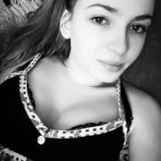 Марина 19 Дивногорск