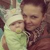 Вика, 28, г.Полтава
