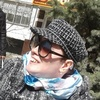 Татьяна, 38, г.Саранск