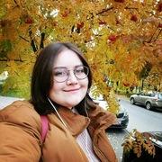 Анна 23 года (Стрелец) Белгород