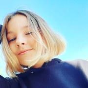 Дарья, 16, г.Таганрог