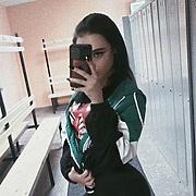 Наталья, 20, г.Душанбе