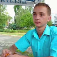 Богдан, 29 лет, Близнецы, Кропивницкий