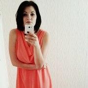 Екатерина, 25, г.Ленино