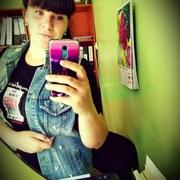 Екатерина, 25, г.Усть-Кут
