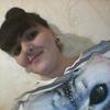 Офелия, 26, г.Белореченск
