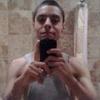 Joshua Melendez, 22, Richardson