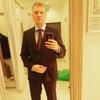 Александр, 40, г.Чунский