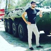 Мамедо 34 Москва