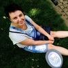 Наталья, 43, г.Люберцы