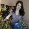 Yuliana, 31, г.Октябрьский (Башкирия)