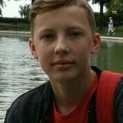 Илья, 16, г.Орехово-Зуево