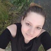 Елена 31 год (Стрелец) Орел