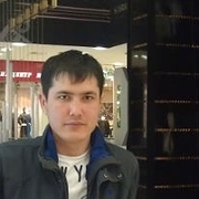 Атабай 35 Москва