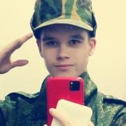 Егор, 16, г.Чайковский