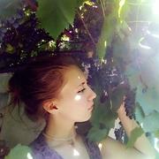 Софья, 22, г.Кущевская