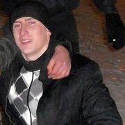 Илья Dj Zaikin 31 Екатеринбург