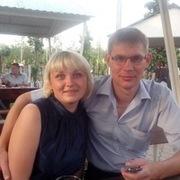 Екатерина, 27, г.Нефтекамск
