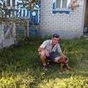 Александр Gennadyevic, 37, г.Новочебоксарск