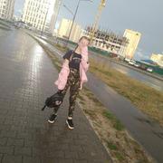 Софа, 16, г.Брест