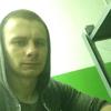 Андрей, 30, г.Чернигов
