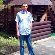 Павел 43 Екатеринбург