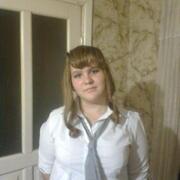 Екатерина, 29 лет, Стрелец