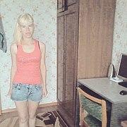 Настя, 28, г.Касимов