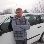 Александр 50 Черниговка