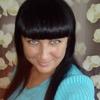 Ирина, 41, г.Оренбург