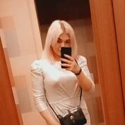Екатерина Пискулова 18 Москва