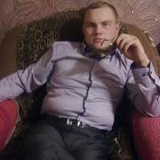 Максим, 30 лет, Овен