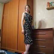 Екатерина, 23, г.Нижний Тагил