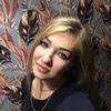 Karyna, 29, г.Нью-Йорк