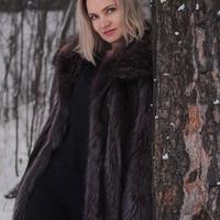 Юлия, 45 лет, Дева, Пермь