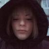 Ирина, 34, г.Киев