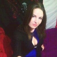 Валентинка, 27 лет, Скорпион, Новомосковск