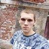 Виктор, 23, г.Армавир