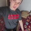 Андрей, 18, г.Ульяновск