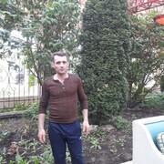 Ануш джан 41 Москва