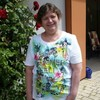 Роза, 59, г.Хильдесхайм